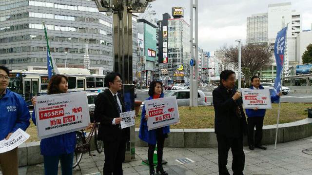 減税日本ナゴヤ市議団