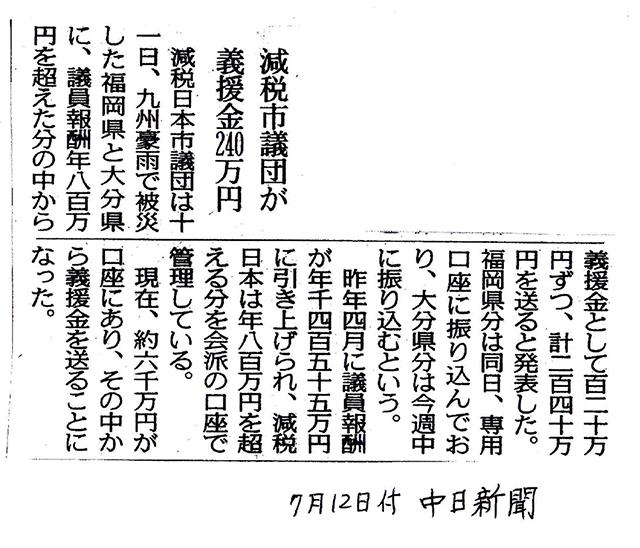 kiji_20170712